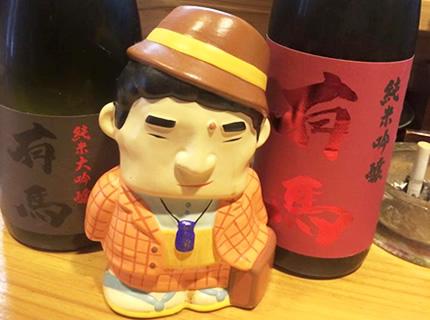 寅さんオススメ日本酒