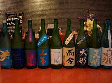 おいしい日本酒と一期一会の出会いを